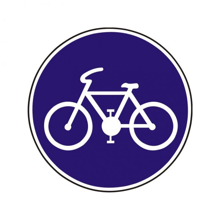 Aktuálne a budúce trasovanie cyklotrás v súvislosti s výstavou obchvatu D4R7
